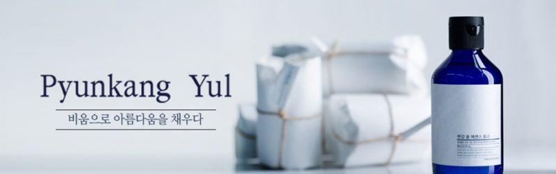 Afbeeldingsresultaat voor pyunkang yul trial kit